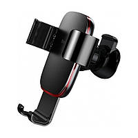 Автодержатель Металлический Baseus Age Gravity Car Mount Air Outlet Version SUYL-D, фото 1