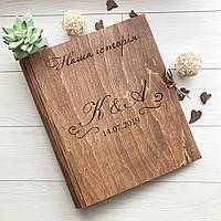 Оригинальный альбом в деревянной обложке для фото и записей с гравировкой на заказ, фото 1