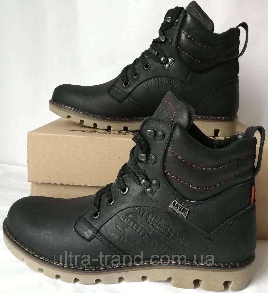 Качественные берцы  Levis сапоги жесть!) Стильные мужские зимние ботинки