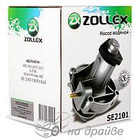 Водяная помпа ВАЗ 2101 (SE2101) Zollex