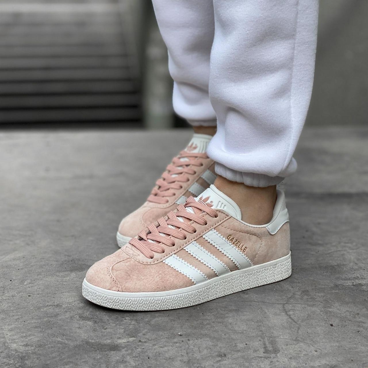 Женские кроссовки в стиле Adidas Gazelle Pink