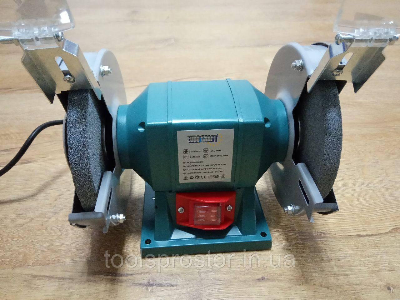 Точило Электрическое Euro craft BG202 : 1 Год гарантии