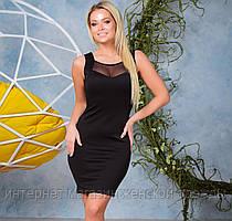 Облегающее нарядное женское платье черное с декольте сеточкой размеры 42 44 46 48 50 52