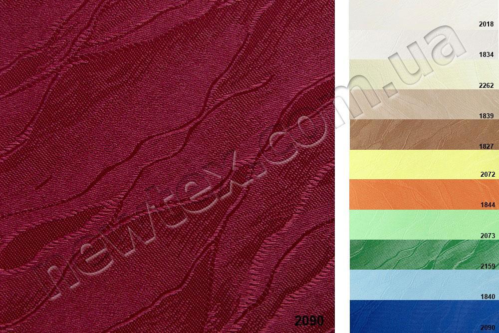 Ролети тканинні закритого типу Вода (12 кольорів)