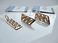 Золотые серьги с Изумрудами и Фианитами Золото 585 пробы, фото 1