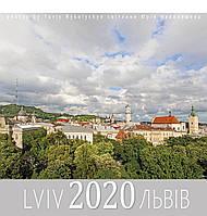 "Календар ""Львів 2020"", фото 1"