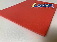 Lanor ППЕ 3003 (3мм) Коралловый (R141)