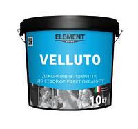 Покрытие декоративное Element Velluto, 10 кг