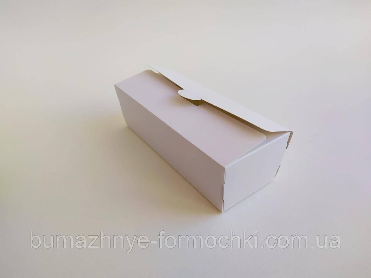Коробка для макарунс, белая, 160х160х50 мм