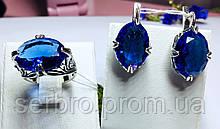 Ювелирный гарнитур с большим синим цирконом серебро Альтаир
