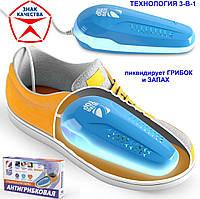 Сушилка для обуви UltraTOP