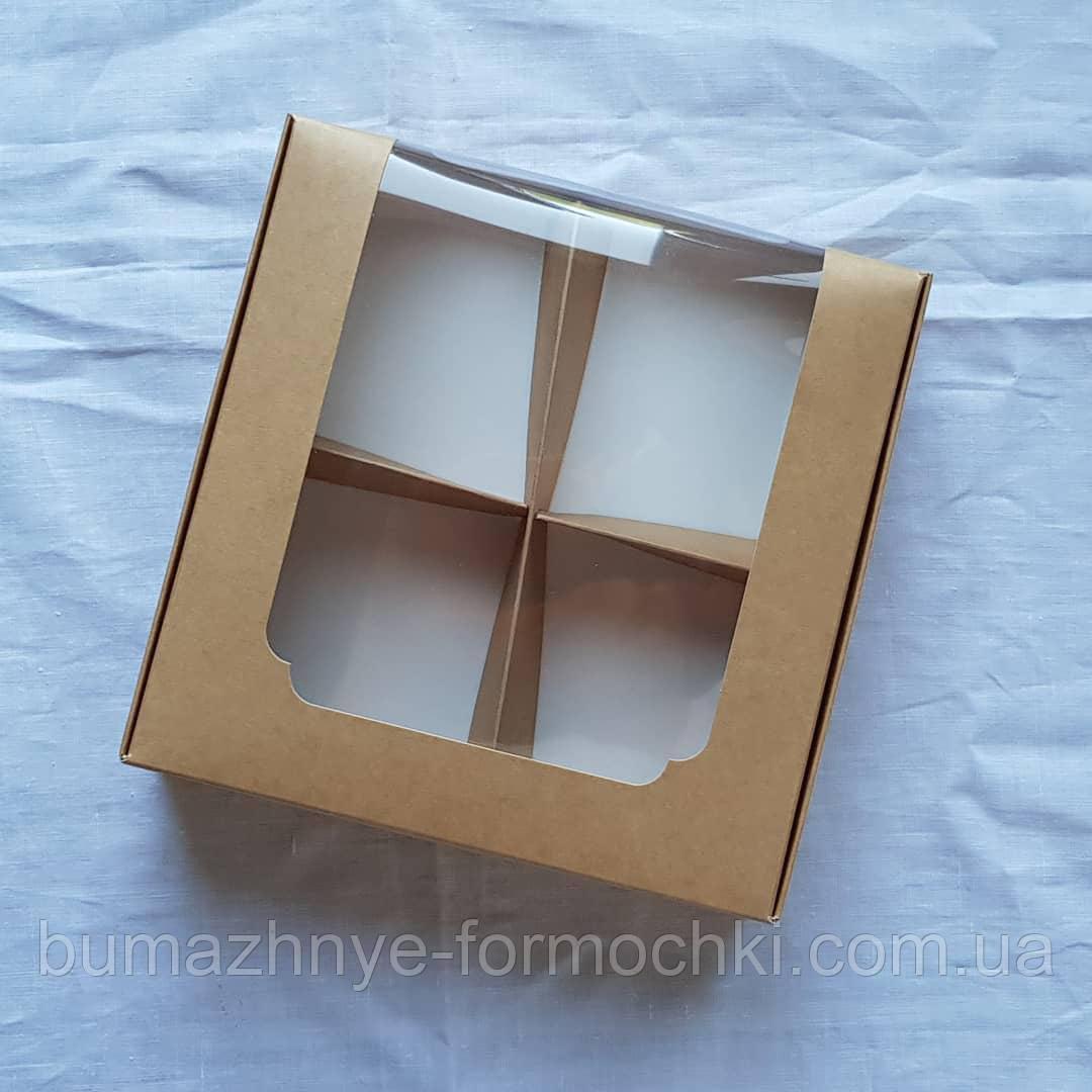 Коробка для десертов, крафт, 200*200*60 мм