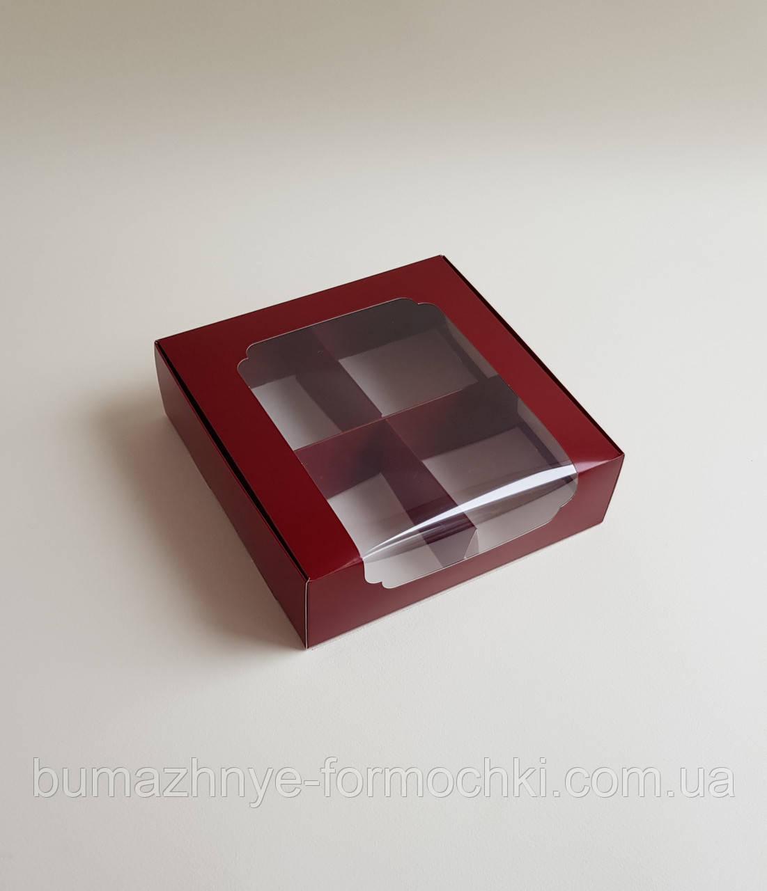 Коробка для десертов, 200*200*60, бордо