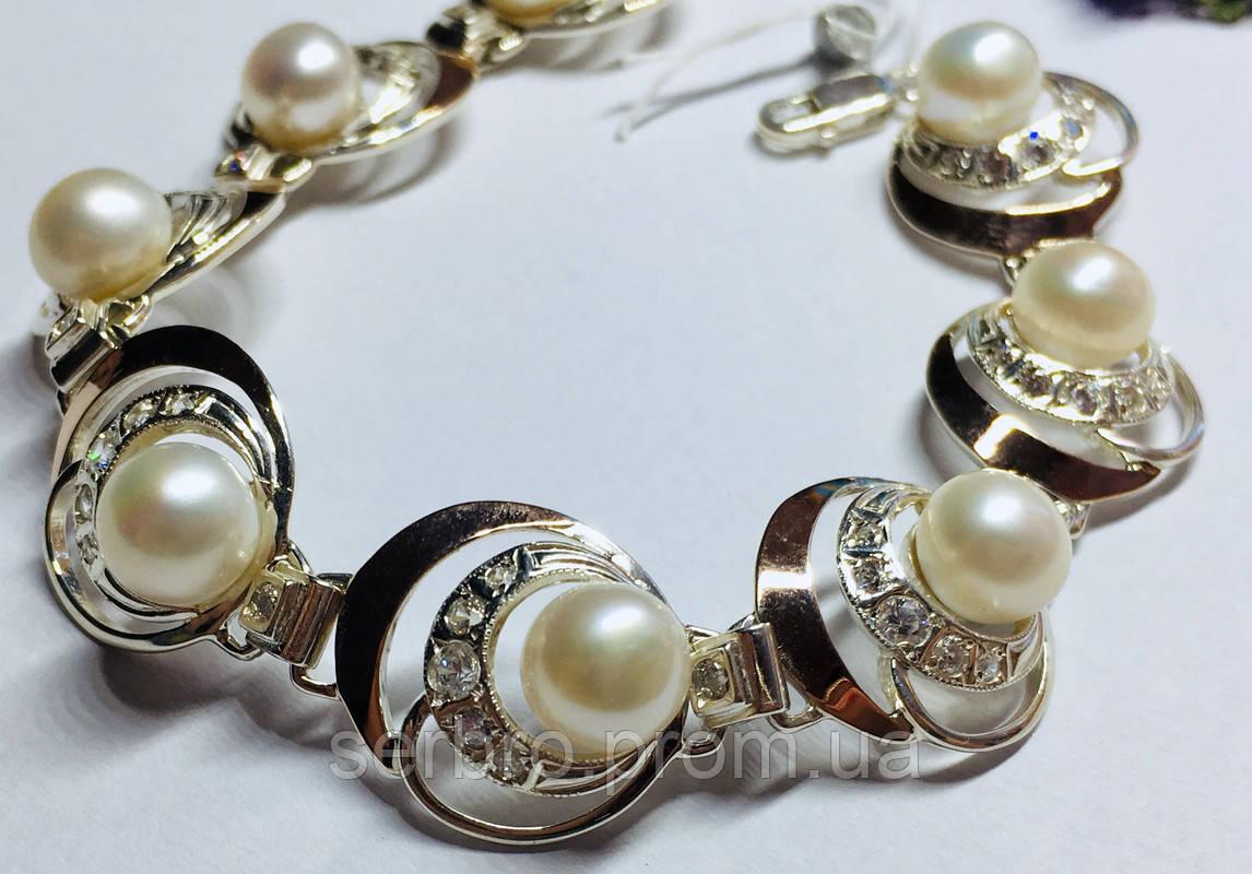 Браслет в сріблі з білим золотом і перлами Люція