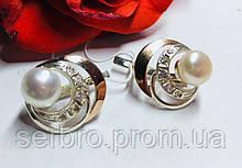 Срібні сережки з золотом і перлами Люція