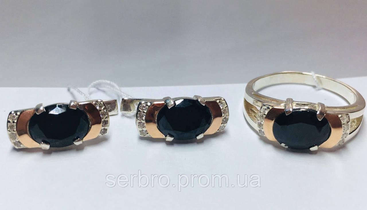 Гарнитур в серебре с золотом и черным камнем Мелани