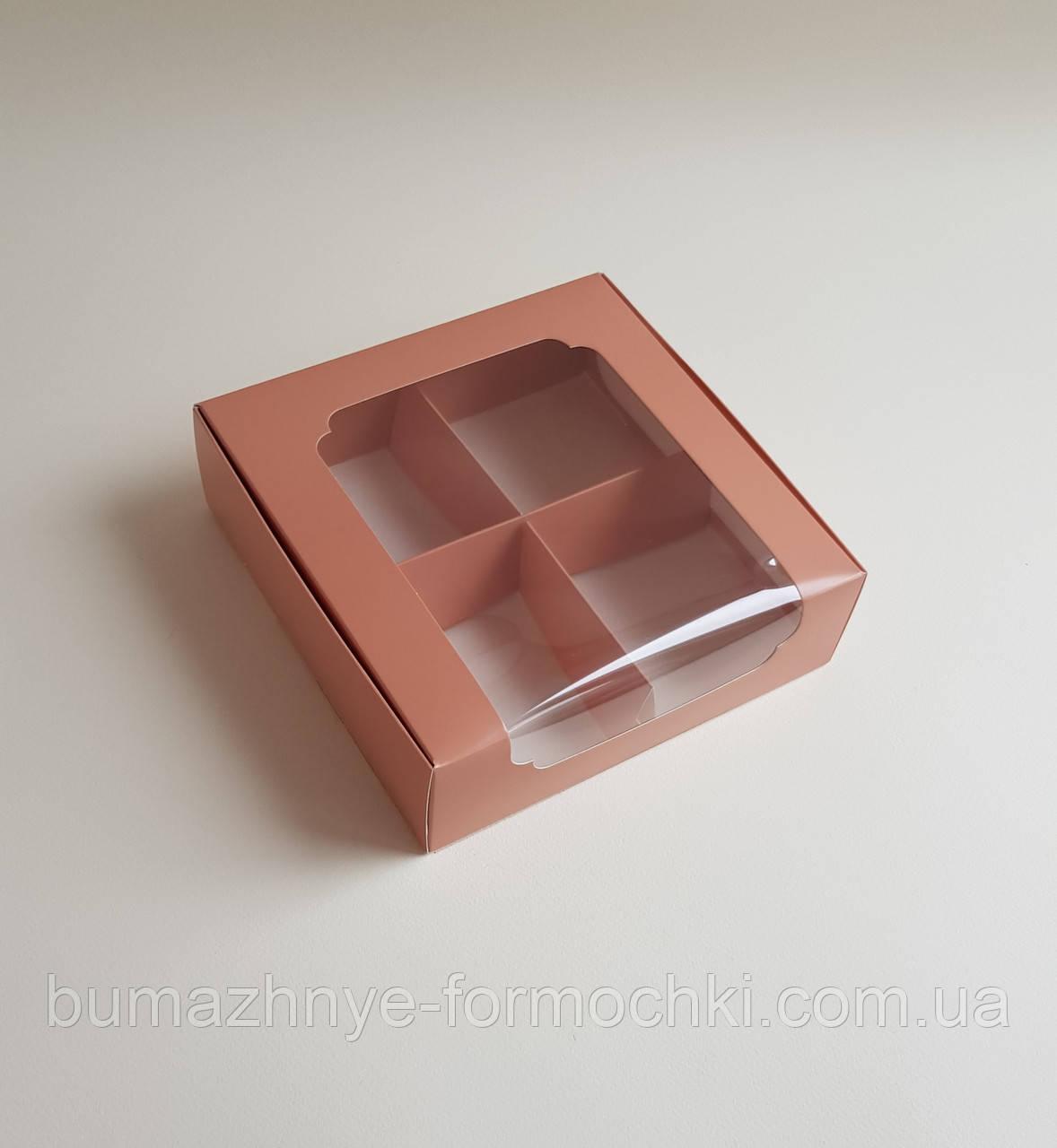 Коробка для десертов, 200*200*60, капучино
