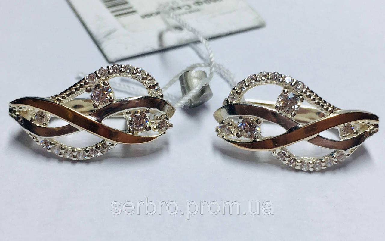 Серебряные сережки с россыпью цирконов Анита