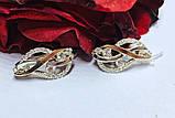 Серебряные сережки с россыпью цирконов Анита, фото 4