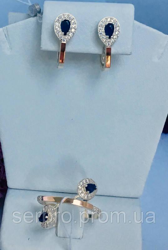 Серебряный комплект  с золотом и синим фианитом Стелла