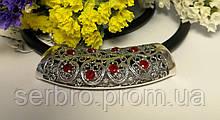 Каучуковое колье с красным цирконом серебро Касабланка