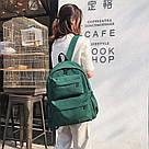 Молодежный зелёный  рюкзак однотонный с водонепроницаемой пропиткой., фото 4