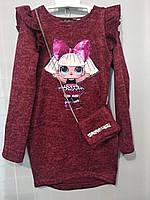 Детское ангоровое платье LOL с сумочкой на девочку 122-140 от производителя!