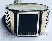 Печатка с  золотом и ониксом  в серебре Грант