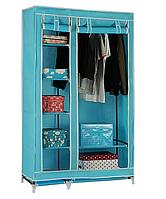 Складной каркасный тканевой шкаф для одежды Storage Wardrobe 68110