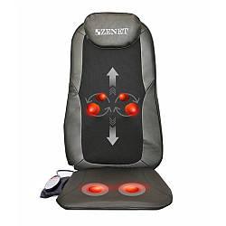Массажная накидка Zenet Zet-832 роликовая с компрессией