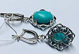 Серебряные серьги с подвесом и бирюзой Констанция, фото 3