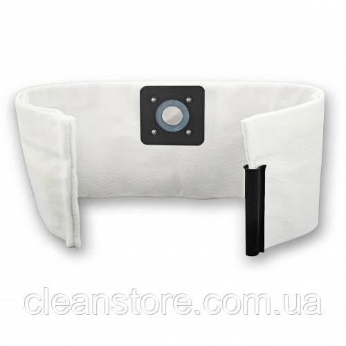 Мешок для пылесоса Karcher K 1000, A 1000, A 1001