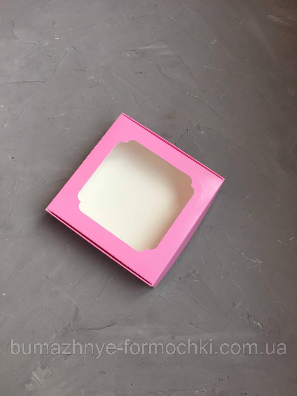 Коробка для кондитерских изделий, 150*150*30, розовая