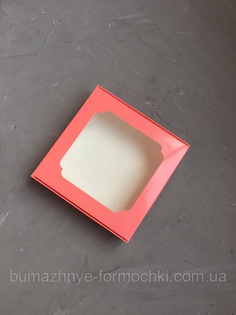Коробка для кондитерских изделий, 150*150*30, коралл