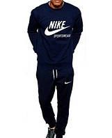 Костюм спортивный мужской темно-синий/серый Nike Найк