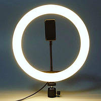 """Селфи-лампа Led кольцо большое 30см (12"""") YQ320"""