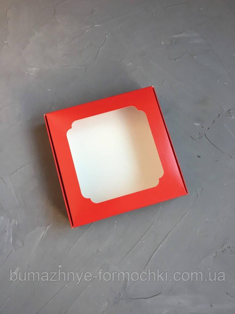 Коробка для кондитерских изделий, 150*150*30, красная