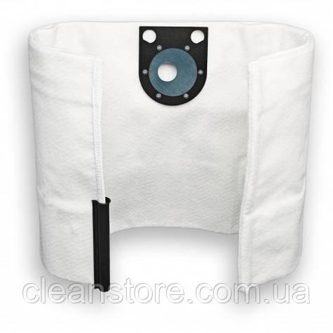 Мешок для пылесоса Metabo ASA 1202, фото 2