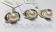 Серебряный набор  с золотом и белым жемчугом Авелин