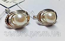 Срібні сережки з золотом і перлами Авелин