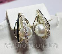 Срібні сережки з золотом і перлами Жаклін