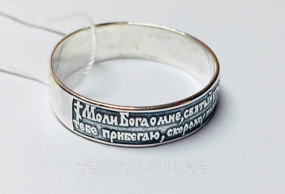 Серебряное кольцо молитва Николая Чудотвореца