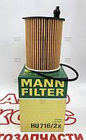 MANN HU 716/2X Фільтр масляний Ford C-Max, Focus, Fiesta, Fusion Kuga, Mondeo