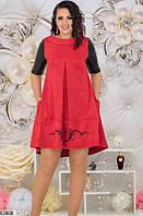 Замшевое платье свободного кроя,большого размера