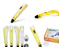 3D-ручка для рисования пластиком c LCD дисплеем 3D Pen 2 Желтая