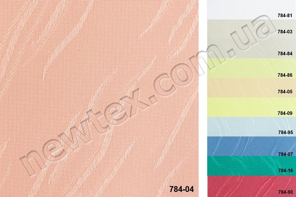 Ролеты тканевые закрытого типа Orestes (11 цветов)