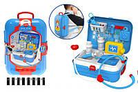 Набор доктора в чемодане,Лікарський набір в валізі (17 предметів) 8361