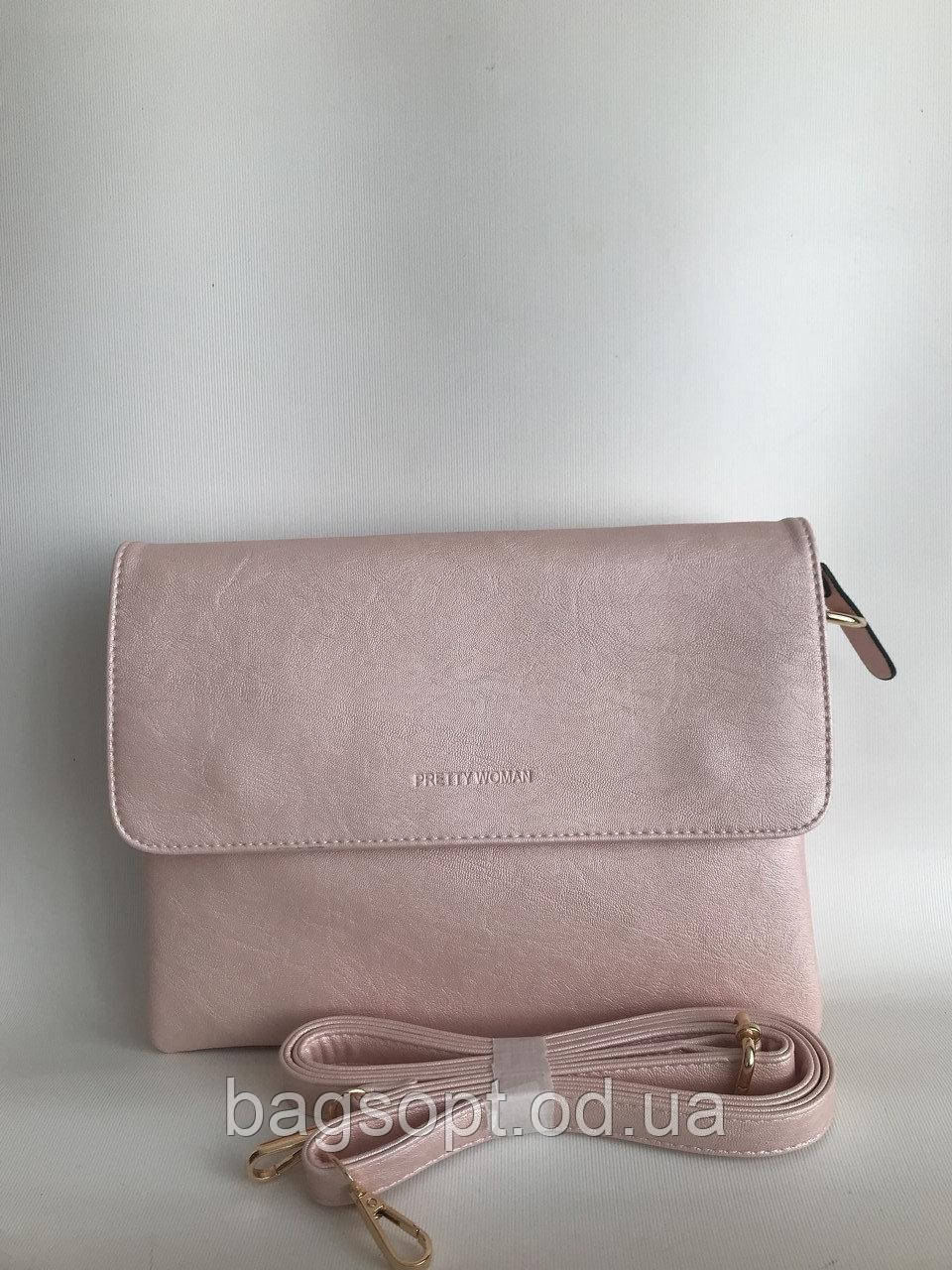 Сумка-клатч розового цвета через плечо Pretty Woman женские сумки весна-лето Одесса 7 км