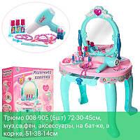 Трюмо-столик для девочек с зеркалом и феном,музыкальный,со светом,в коробке с аксессуарами.