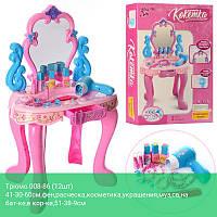 Трюмо-столик с зеркалом для девочек,с феном,в коробке:расческа,косметика,украшения, с музой и светом.